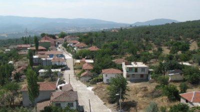 Cihanköy